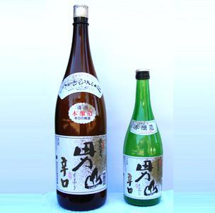 甲斐「男山」(辛口本醸造)
