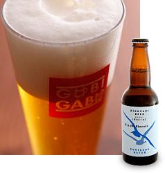 ピルスナー [空のビール]